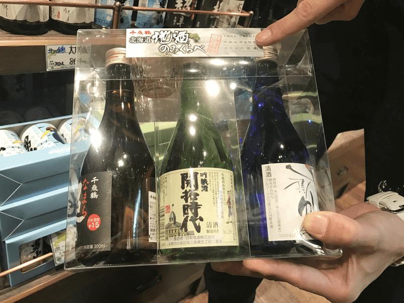 sake_g_shinchitose-6