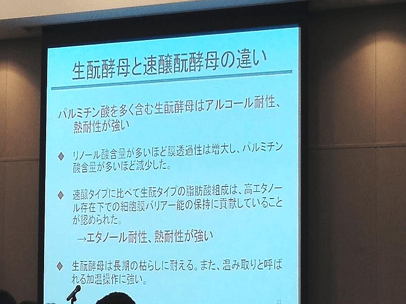 sake_g_syuzoudaigaku_02