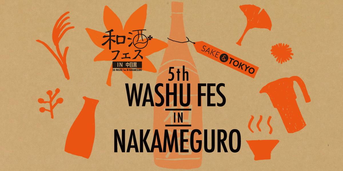 washu-fes_5_1