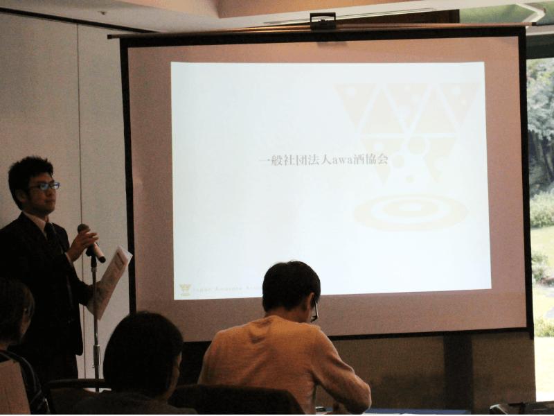 awa-sake_press-conference_1