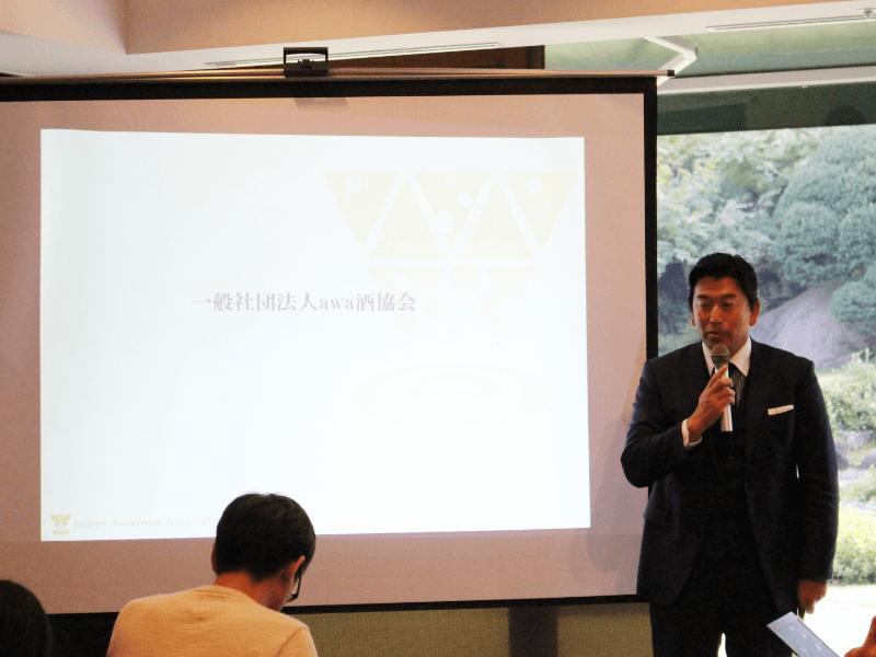 awa-sake_press-conference_4