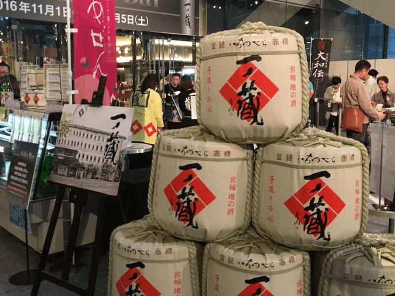 ichinokura-sake-bar_1