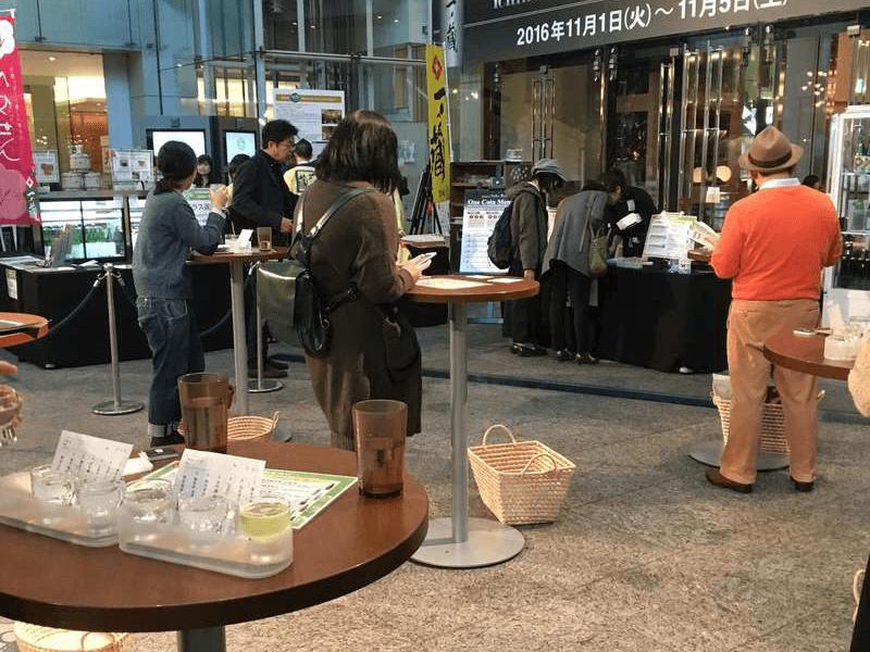 ichinokura-sake-bar_3