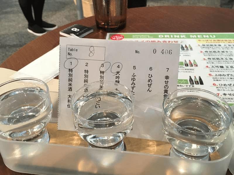ichinokura-sake-bar_4