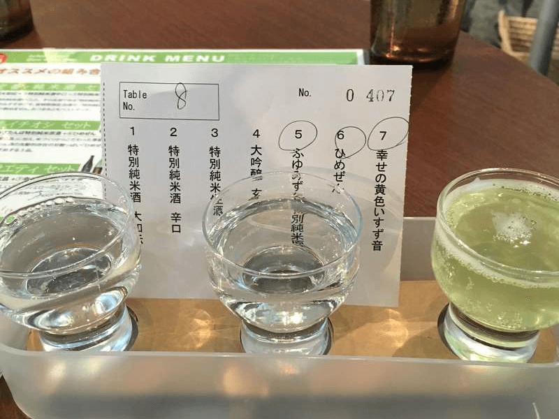 ichinokura-sake-bar_5
