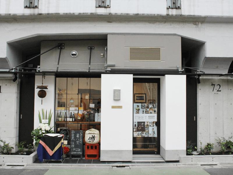 kokashita_nakameguro_11