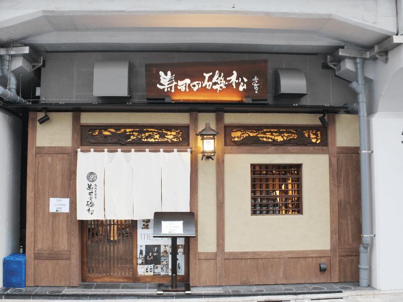kokashita_nakameguro_3