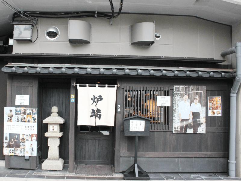 kokashita_nakameguro_9