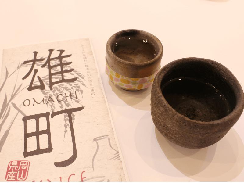 okayama-jizake-bar-omachi-0