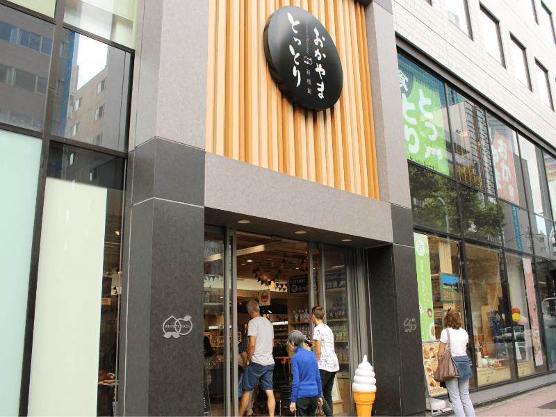 okayama-jizake-bar-omachi-1
