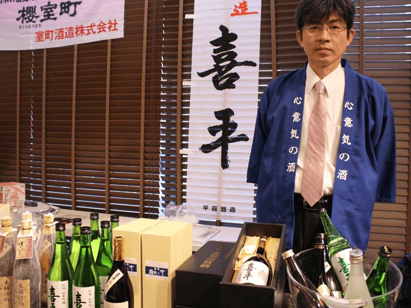 okayama-jizake-bar-omachi-10
