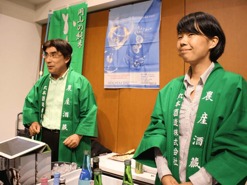 okayama-jizake-bar-omachi-11