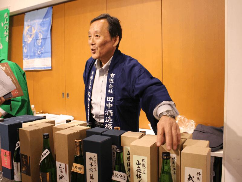 okayama-jizake-bar-omachi-13