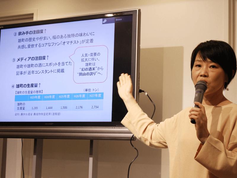 okayama-jizake-bar-omachi-3