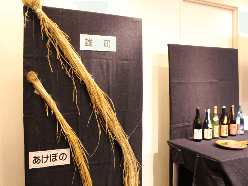 okayama-jizake-bar-omachi-4