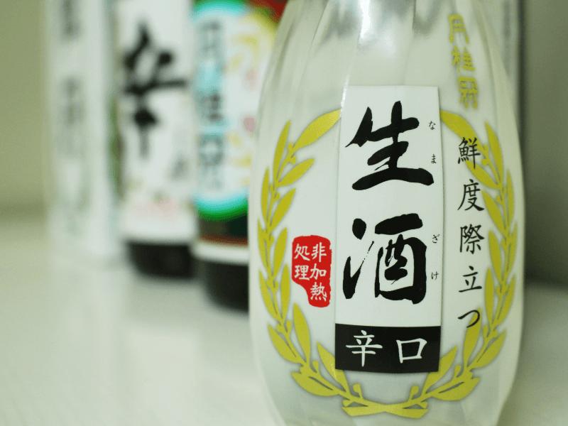 pr_gekkeikan_story004_6