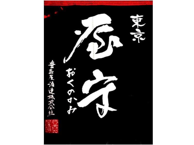 press_toshimaya-3552