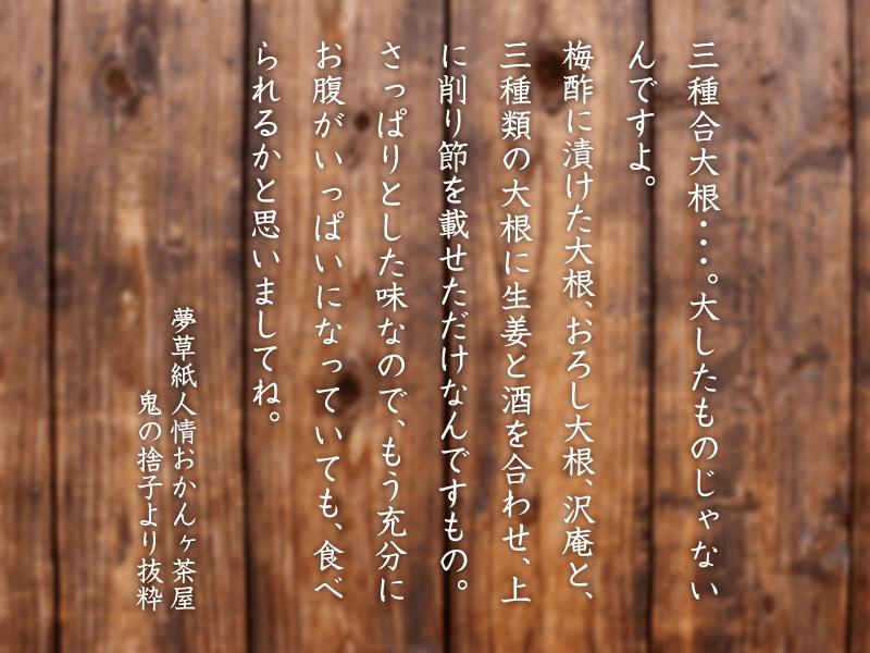sake_g_sanshuawase-1