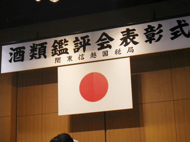 sake_g_syuruikampyokai_87_8