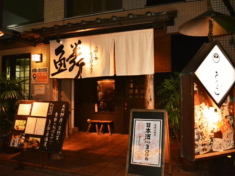 sake_g_tominokoji-uroko_00