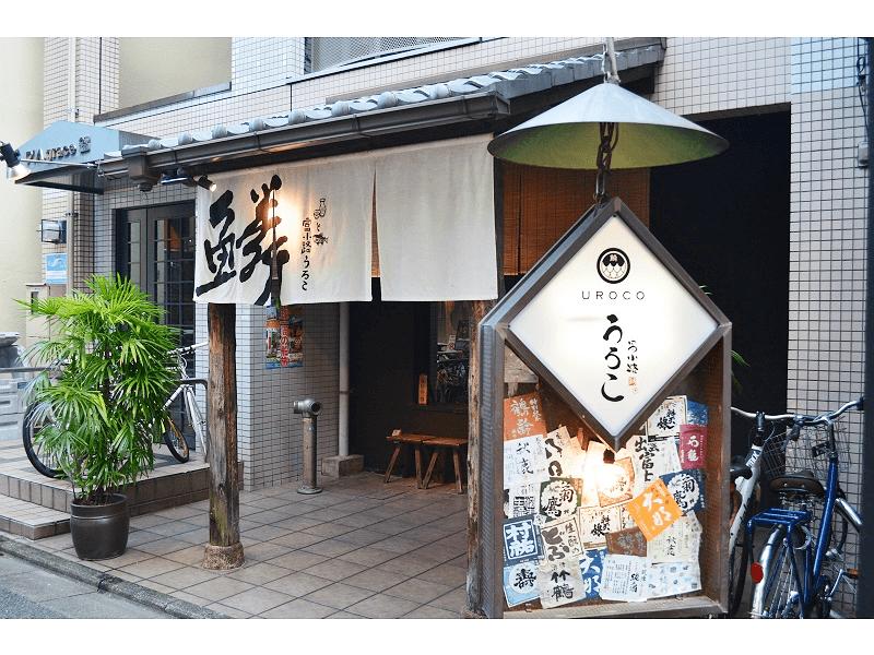 sake_g_tominokoji-uroko_03