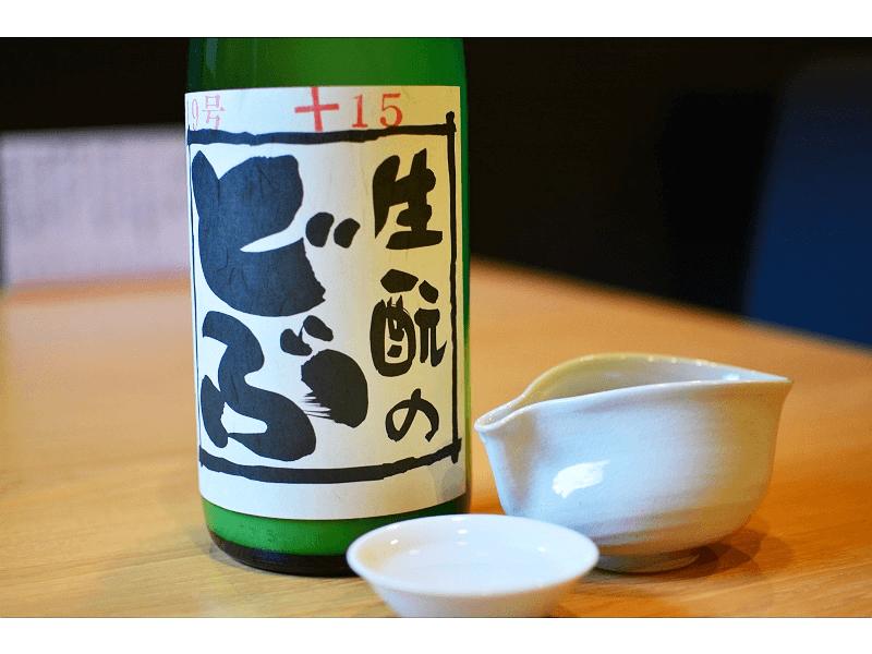 sake_g_tominokoji-uroko_10
