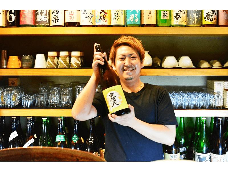 sake_g_tominokoji-uroko_12