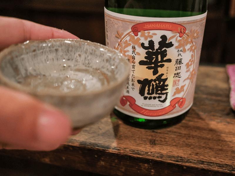sake_hanahato_1