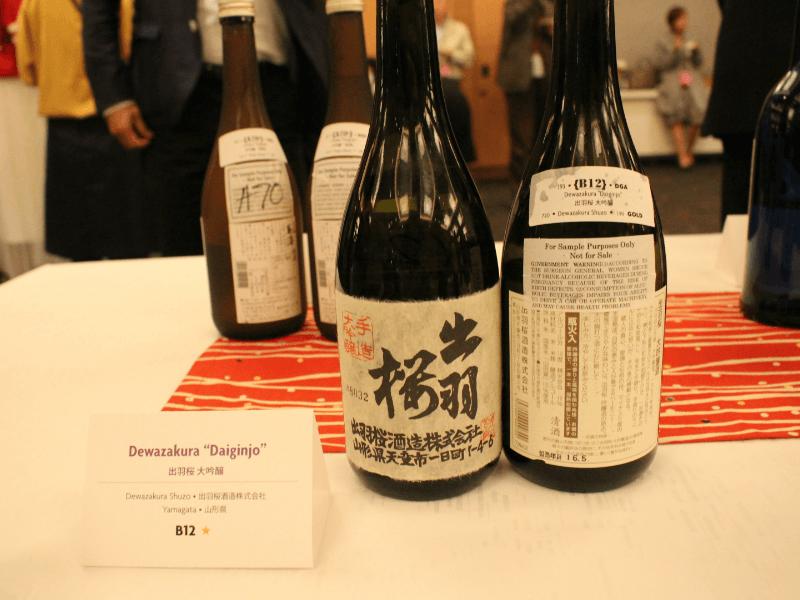 the-joy-of-sake-tokyo_2016_11