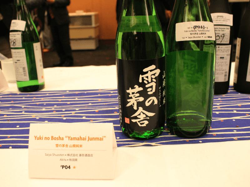 the-joy-of-sake-tokyo_2016_14