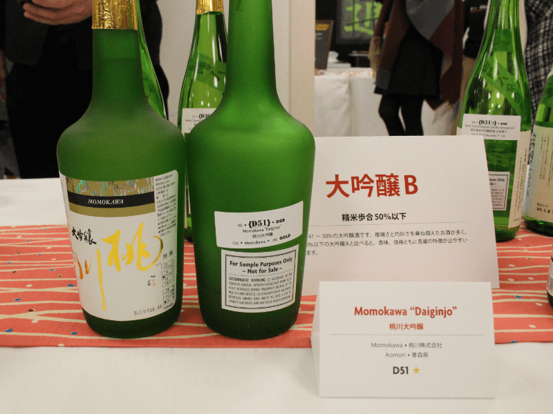 the-joy-of-sake-tokyo_2016_21