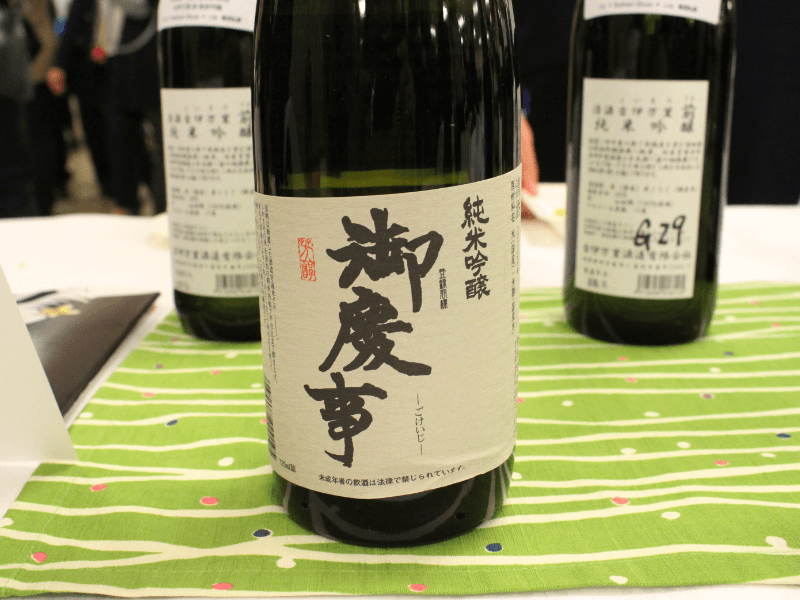 the-joy-of-sake-tokyo_2016_25