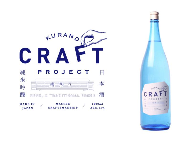 kurand-craft-project-161207