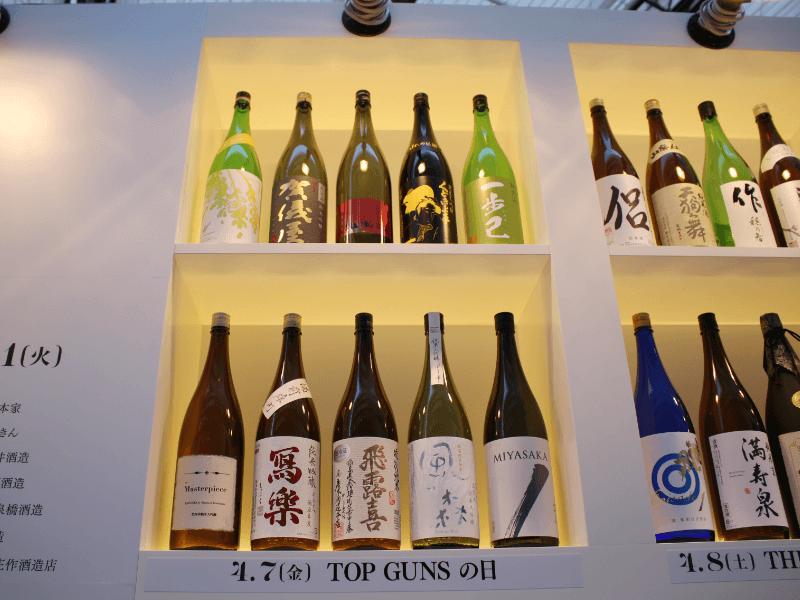 「CRAFT SAKE WEEK」で提供されている日本酒