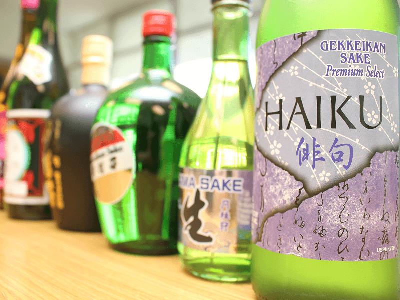 現地醸造の清酒「Haiku(俳句)」