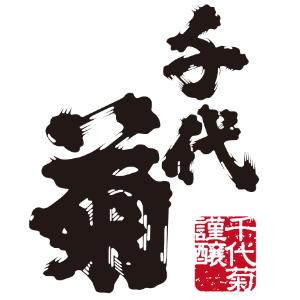 千代菊株式会社のロゴ