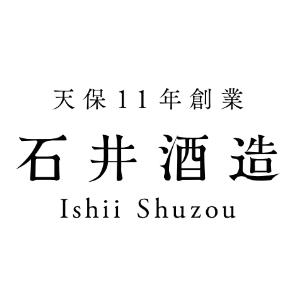 石井酒造株式会社のロゴ
