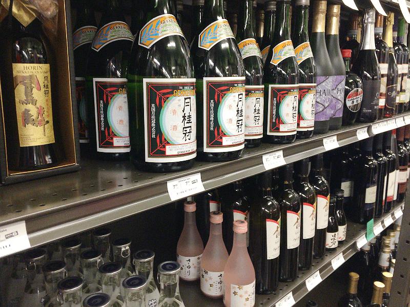 アメリカの地元スーパーに並ぶ清酒