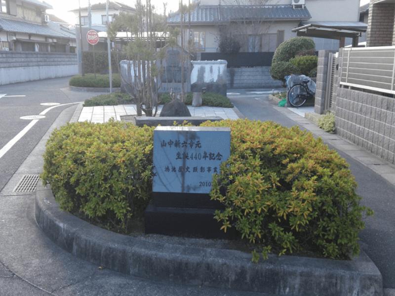 伊丹市鴻池 清酒業で財を成した鴻池家始祖鴻池新六生誕記念碑
