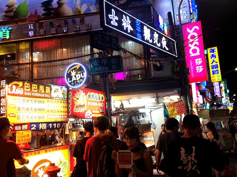 ネオン看板が鮮やかな夜の台湾の風景写真