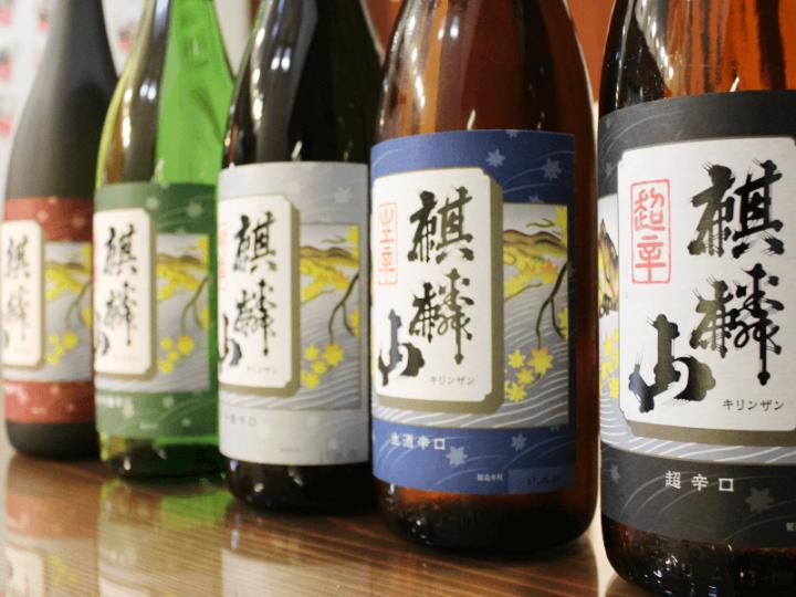 麒麟山の酒瓶