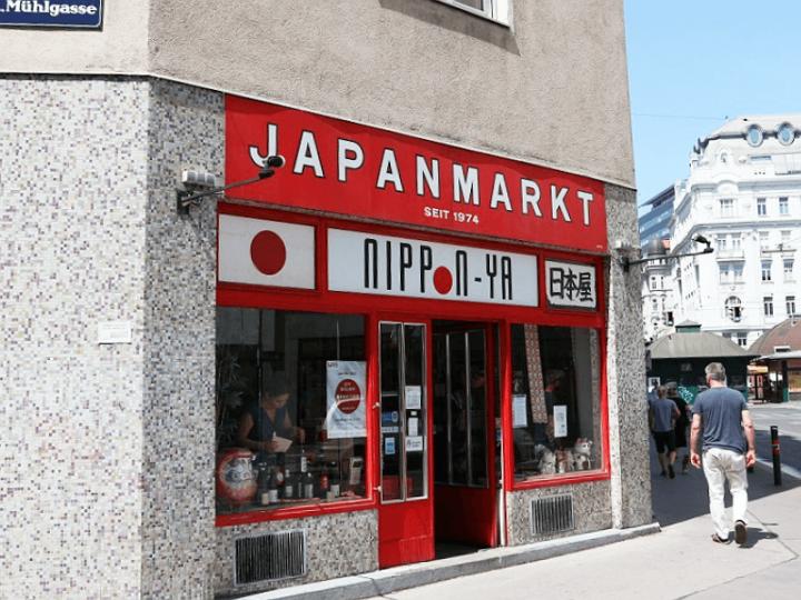 ウィーン・日本屋の外観