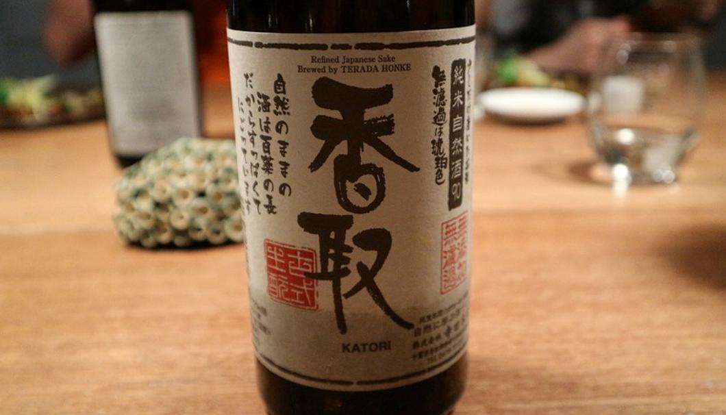寺田本家「純米90 香取」
