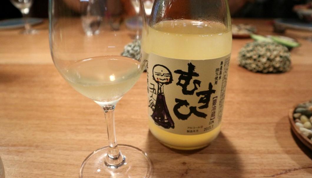 寺田本家「五人娘自然酒 発芽玄米酒むすひ」