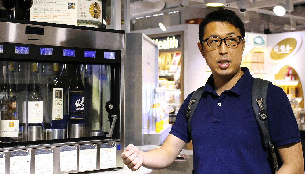 塩澤さんはcity'superに入社して16年目。2007年から香港にて生鮮食品担当後、3年前から現在の酒類担当となった