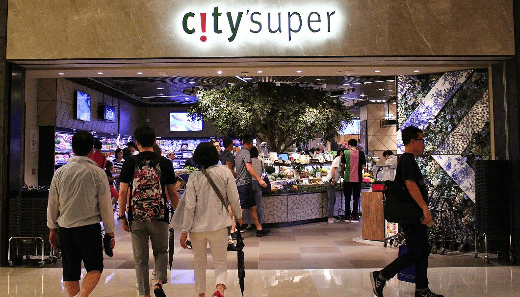 香港西武出身者が興したスーパー。創業者は香港市場に可能性を感じ、西武デパート撤退後も香港に残り起業したのだそう。