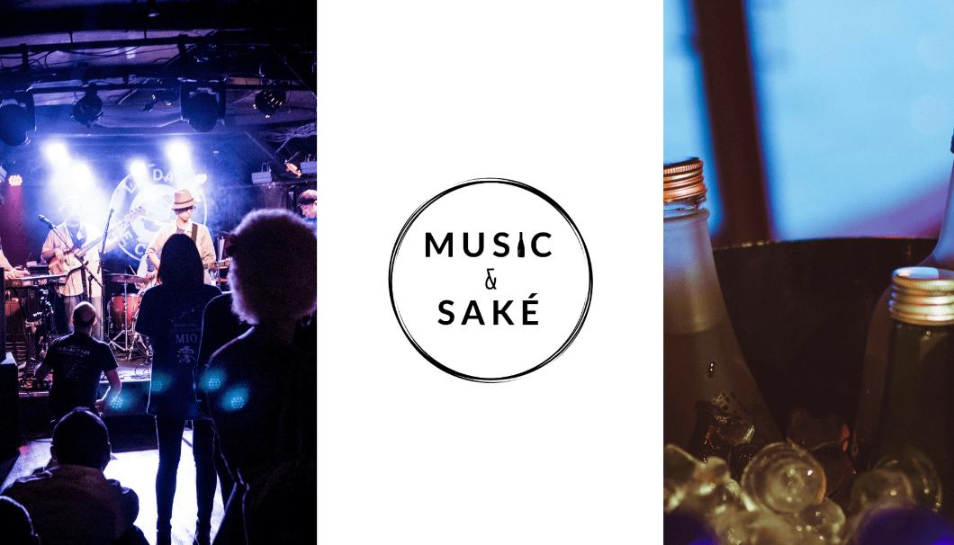 music&sake広報写真