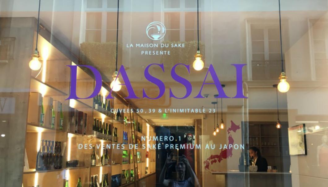 パリで「DASSAI」の文字が書かれたウィンドウ