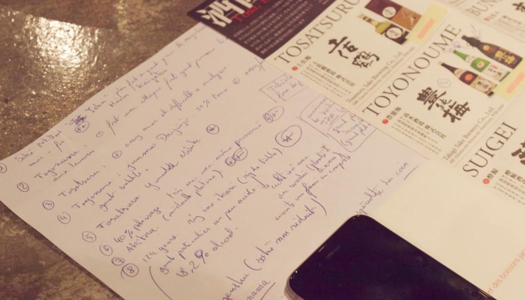 参加者が熱心に書き込んだ日本酒についてのメモ