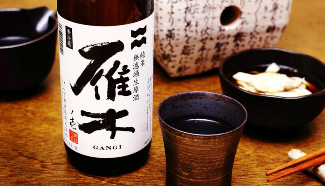 雁木 ノ壱 純米無濾過生原酒(八百新酒造/山口)